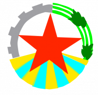 Communism Logo: A red star with a grey gear between its top and left points, green leaves between its top and right points and sun beams against a blue sky below it